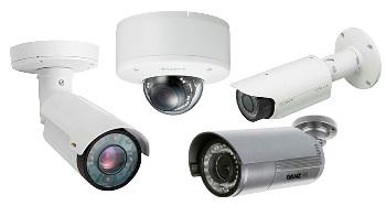 мегапиксельные уличные камеры с ИК-подсветкой и термокожухом