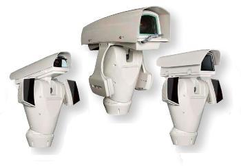 Сетевое поворотное устройство для камеры ULISSE NETCAM
