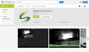 Полнофункциональная программа для IP-камер SmartStation Mobile Client