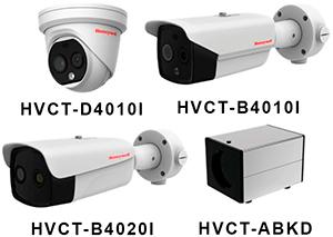 Тепловизионные камеры для измерения температуры человека от Honeywell