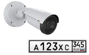 IP камера с распознаванием номеров автомобилей для доступа на парковку