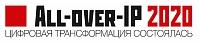5 спикеров / 4 конференции: «АРМО-Системы» на All-over-IP 2020